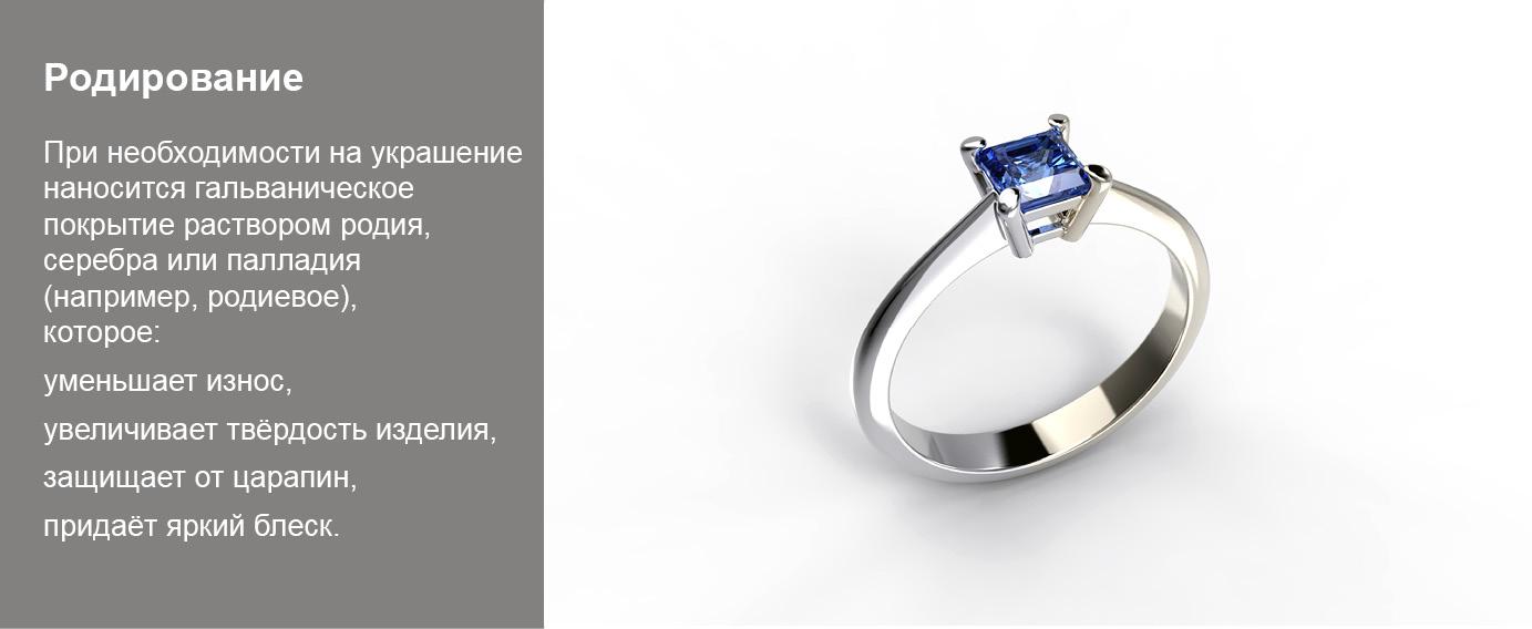 Изготовление ювелирных изделий и украшений на заказ в Москве от ... d77a6c02d13